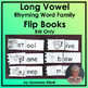 Long Vowel Activities Bundle BW Only