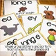 Long Vowel Activities - Posters, Sorts and Worksheets
