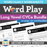 Long Vowel CVCe Word Family Worksheets bundle - Silent E N