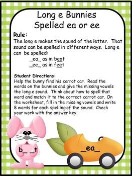 Long Vowel E Spelling Pattern