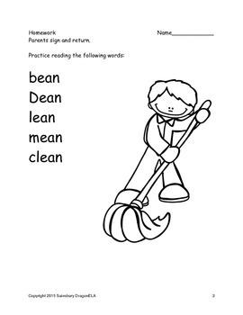 Long Vowel E Word Families Homework