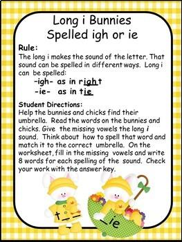 Long Vowels - I - Vowel Teams IE & IGH, Spelling Patterns