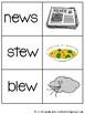 Long Vowel Matching Reading Game: Long U Vowel