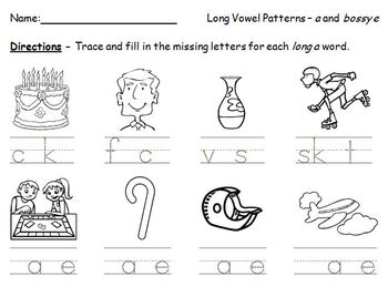 Long Vowel Pattern Missing Letters Worksheets by MrsKsClass | TpT