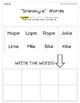 Long Vowel Patterns