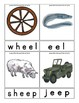 Long Vowel Picture Word Flash Cards - Self Checking- 84 Color 84 BW