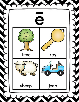 Long Vowel Posters (Black and White)