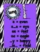 Long Vowel Posters - Zebra Themed