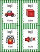 Long Vowel Posters_Medial Vowel Sound (stripes)