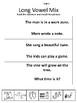 Long Vowel Review (CVCe)