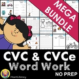 Short Vowel and Long Vowel Posters and Word Work Mega Bundle