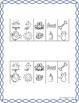 Long Vowel Short Vowel Picture Sort Guided or Center Activity