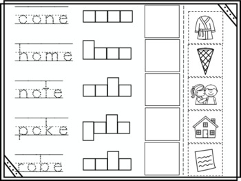Long Vowel - Silent E Cut and Paste Bundle {12 activities}