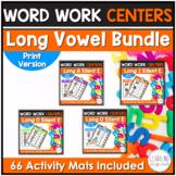 Long Vowel Silent E Word Family Center BUNDLE