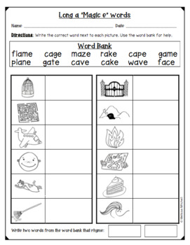 Long Vowel Silent e Worksheets for Word Work {DIFFERENTIATED}