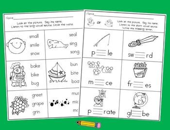 Kindergarten Long Vowel Sou... by KD Creations | Teachers Pay Teachers