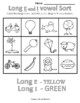 Long Vowel Sounds Worksheets and Flash Cards -Kindergarten and 1st grade
