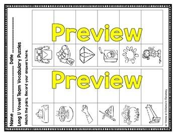 Long Vowel Team Vocabulary Puzzles: The Bundle