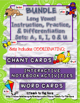 Long Vowel Teams Activities BUNDLE