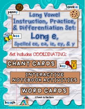 Long Vowel Teams Activities: Long e, spelled ee, ie, ea, ey, & y