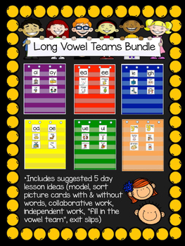 Long Vowel Teams Bundle (ALL, and in COLOR & BW)