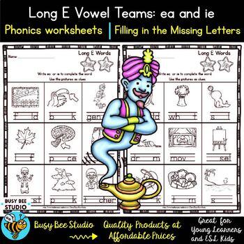 Long Vowel Teams: EA and IE Worksheets