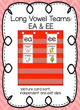 Long Vowel Teams: EE & EA (Color and B&W)