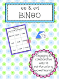 Long Vowel Teams: EE & EA Bingo (Color and B&W)