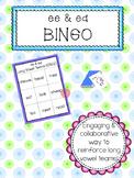 Long Vowel Teams: EE & EA Bingo (Color and B&W)