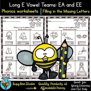 Long Vowel Teams: EE -EA Worksheets