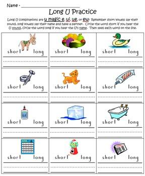 Long Vowel Teams Spelling Worksheets
