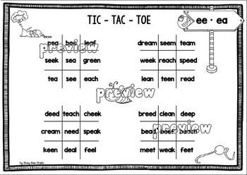 Long Vowel Teams Tic-Tac-Toe Games -BUNDLE-