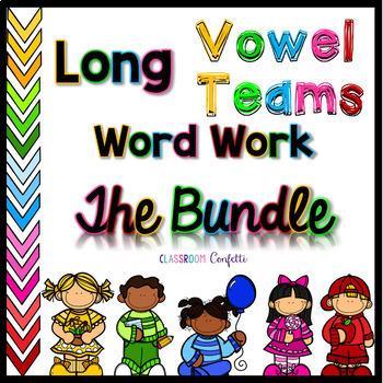 Long Vowel Teams Word Work Packet Bundle