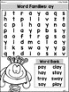 Long Vowel Word Families Word Search Printables