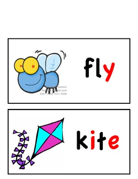 Long Vowel Word Wall Cards (long i)