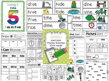Long Vowel Word Work Activities Bundle