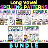Long Vowel Worksheets Bundle - Long A, E, I, O, U