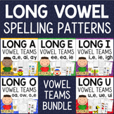 Long Vowel Worksheets and Activities BUNDLE Vowel Teams Spelling Patterns