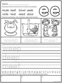 Long Vowel Writing Sheets