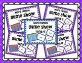 Long Vowel a e i o u Word Family Game Show BUNDLE for PowerPoint