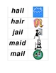Long Vowel 'ai' Flashcards/Picture Match