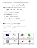 Long Vowel 'e' Assessment