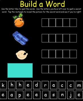 """Long Vowel """"e"""" Instruction for the SMART Board"""