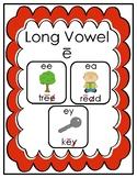 Vowels - Long Vowel e packet