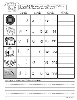 Long Vowels Activity Pack CVCE and CCVCE