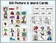 LONG VOWELS BUNDLE - Read and Spell Centers and Printables
