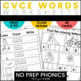 NO PREP Long Vowels Worksheets | CVCe Word Work BUNDLE