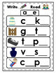 Long Vowels - Easy practice activities - Struggling and Be