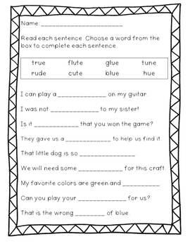 Long Vowels - Letter U