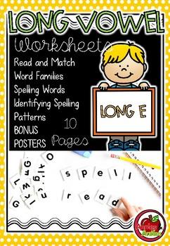 Long Vowels - Long E Worksheets